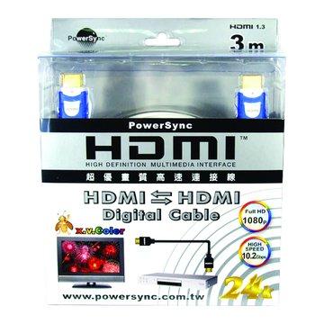 PowerSync 群加 HDMI FULL HD 3M顯示器線