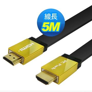 PC Park HDMI扁線 A TO A 5M