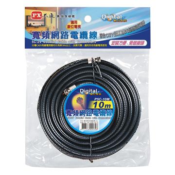 大通 UL美國同軸電纜5C-10米(吊卡)