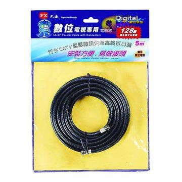PX 大通G5C-1.5M鍍金電纜線1.5M