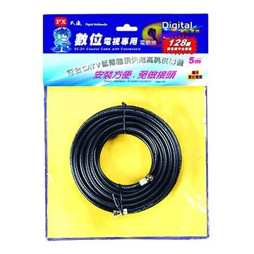 PX 大通G5C-5M鍍金電纜線5M