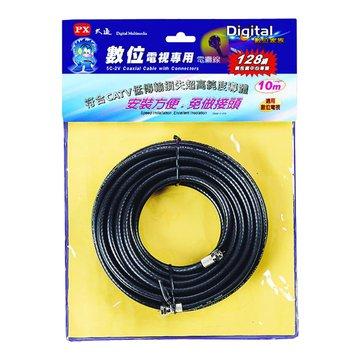 PX 大通G5C-10M鍍金電纜線10M