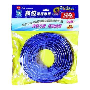 PX 大通G5C-20M鍍金電纜線20M