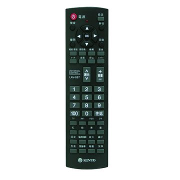 KINYO 金葉LAV-887 液晶電視萬用遙控器