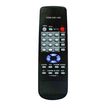 PX 大通電視專用遙控器-東元/大世界