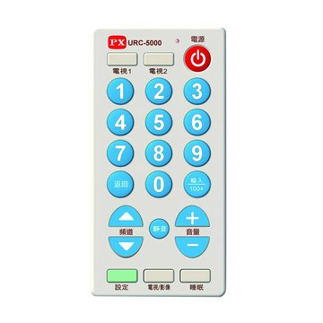 PX 大通URC-5000 大按鍵萬用電視遙控器