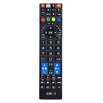 PX 大通CR-1 數位電視遙控器