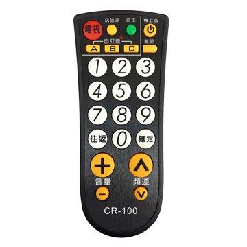 PX 大通CR-100 有線電視遙控器