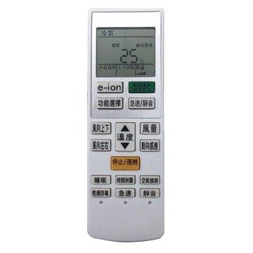 S.C.E 世淇國際冷氣專用遙控器