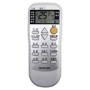 I-WIZ 東元冷氣專用遙控器