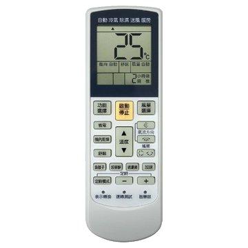 I-WIZ 富士通冷氣遙控器