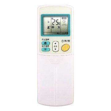 I-WIZ 大金冷氣專用遙控器