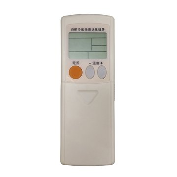 I-WIZ 彰唯三菱全系列冷氣機專用遙控器