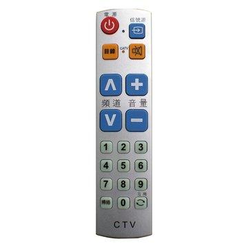 S.C.E 世淇 萬用型電視遙控器(大按鍵)