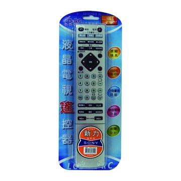 S.C.E 世淇 SONY液晶電視專用遙控器