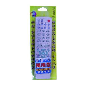 S.C.E 世淇台灣IC液晶/電漿萬用遙控器