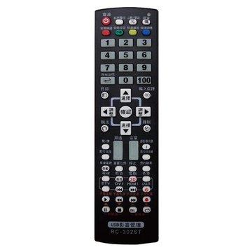 I-WIZ 聲寶/夏普液晶電視遙控器