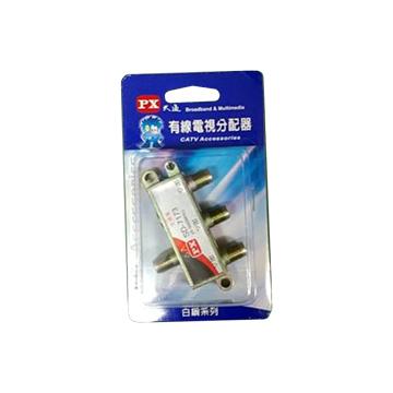 PX 大通 PSD-7173 三分配