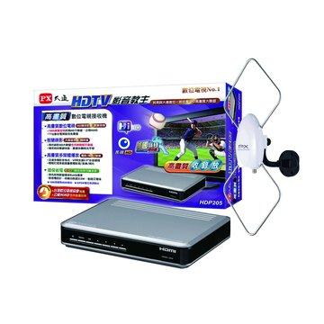 PX 大通HDP-205高畫質數位接收機