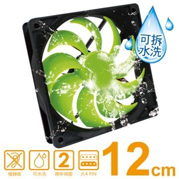 PC Park 12公分黑綠可拆式奈米防水風扇 (大4PIN)
