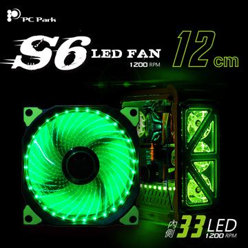 PC Park S6 / LED散熱風扇 / 黑綠 (大四P+小三P)