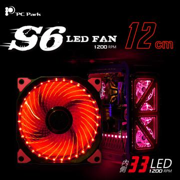PC Park S6 / LED散熱風扇 / 黑紅 (大四P+小三P)