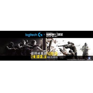 Logitech 羅技 虹彩六號:圍攻行動(序號卡)
