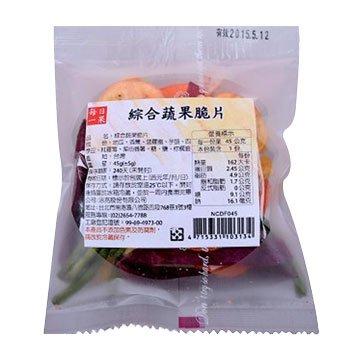 泳亮 NCDF045 綜合7種蔬果脆片45g隨手包