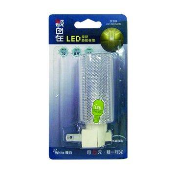 MAX STAR 太星ZF304 摩斯LED節能夜燈