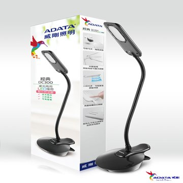 ADATA 威剛威剛DC300桌夾兩用LED經典檯燈(黑)(福利品出清)