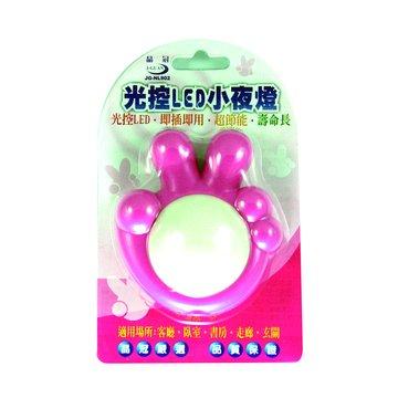 J-GUAN 晶冠 JG-NL902 剪刀型光控LED小夜燈(福利品出清)