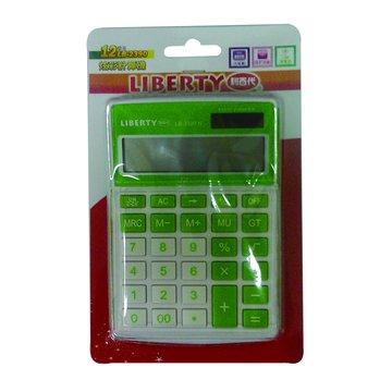 Liberty 利百代LB-2390 12位元炫彩計算機(綠)
