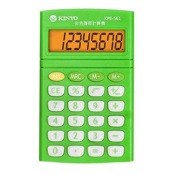 KINYO 金葉KPE-561G 8位元口袋型彩色護眼計算機
