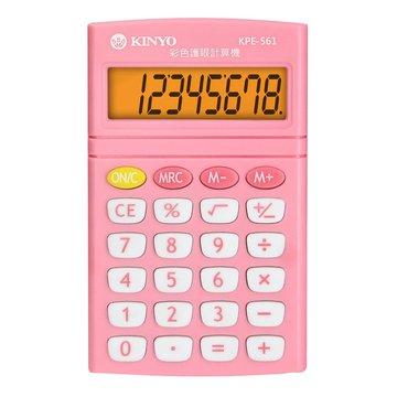 KINYO 金葉KPE-561R 8位元口袋型彩色護眼計算機