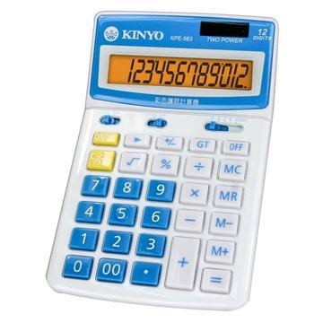 KINYO 金葉KPE-563BU 12位元桌上型彩色護眼計算機