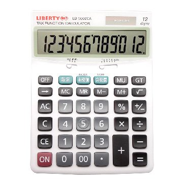 Liberty 利百代 LB-5002 12位元稅率計算機