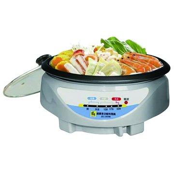 Cook Pot 鍋寶 EC-3009B 2.5L多功能料理鍋