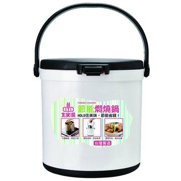 大家源 TCY-9125  5L節能燜燒鍋