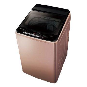 Panasonic 國際牌 NA-V130EB-PN 13KG變頻直立式玫瑰金洗衣機