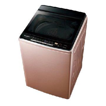 Panasonic 國際牌 NA-V168EB-PN 15KG變頻直立式玫瑰金洗衣機