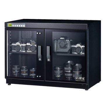 MOISTURE BUSTER 防潮家 FD-150W 150L防潮箱(旗艦級微電腦型