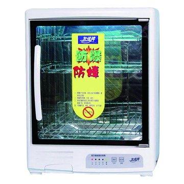 友情牌 PF-633 三層紫外線烘碗機(福利品出清)