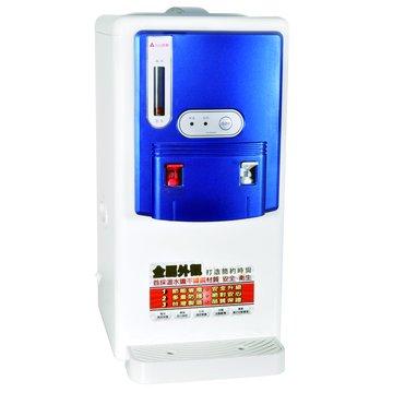 元山 YS-818DW 全開水節能開飲機(福利品出清)