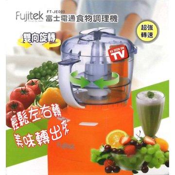 Fujitek FT-JE009 雙向旋轉調理機