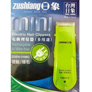 日象 ZOEH-3188C 電動充插兩用理髮器