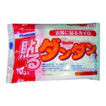 KOBAYASHI 小林 12HR黏貼型10入裝暖暖包(福利品出清)