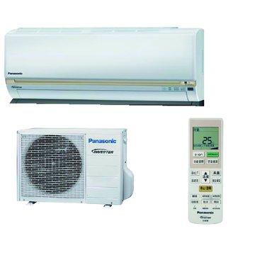Panasonic 國際牌 6~8坪 變頻分離式一對一冷暖 CS/CU-LJ40HA2
