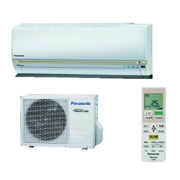 Panasonic 國際牌 7~10坪 變頻分離式一對一冷暖 CS/CU-LJ50HA2