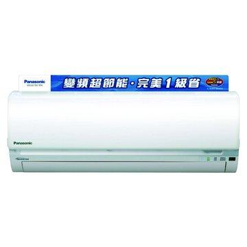 Panasonic 國際牌 2~4 坪 變頻分離式一對一單冷 CS/CU-K22CA2
