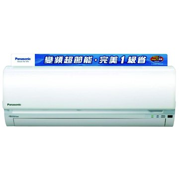 Panasonic 國際牌 5~7 坪 變頻分離式一對一單冷 CS/CU-K36CA2